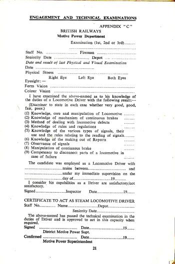 BR Engagement & Tech Exam - Appendix C