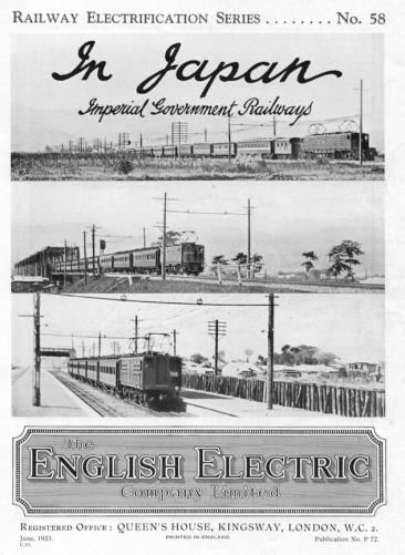 EE No.58