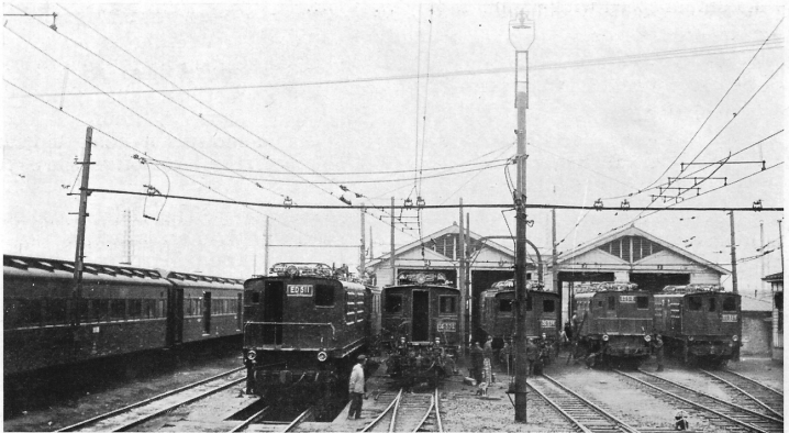 Tokyo depot