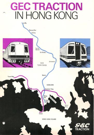 GEC Traction Hong Kong Brochure