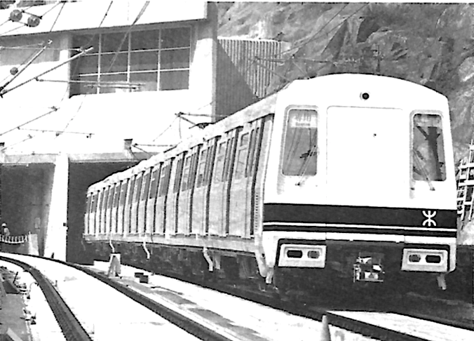 Original MRT train - from Railpower 39